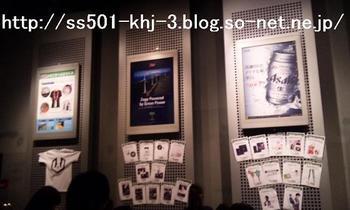 20120804 mhj_goods@zepp .JPG