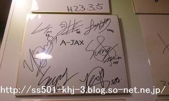 20120916 ajax_sign@shinokubo.JPG